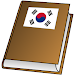 Download Understand Korean - 30 days course 18.0 APK