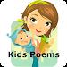 Download Urdu Poems For Kids 1.0.7 APK