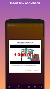 screenshot of VideoVTope - show everyone your video! version 3.0.2