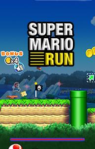 screenshot of Your Guide for Super Mario Run version 2.0