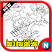Download how to draw Saint Seiya 1.1 APK