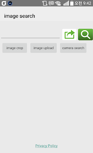 Download image search for google 4.1 APK