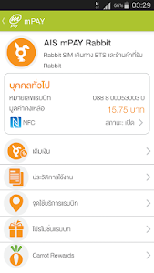 Download mPAY 2.0.58 APK