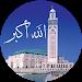 Download prayer time ( Salaat First ) 1.0 APK
