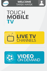 screenshot of touch Mobile TV version 1.1.0