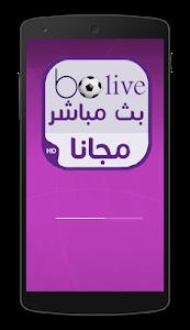 Download yallakora Prank بث مباشر live 1.2 APK
